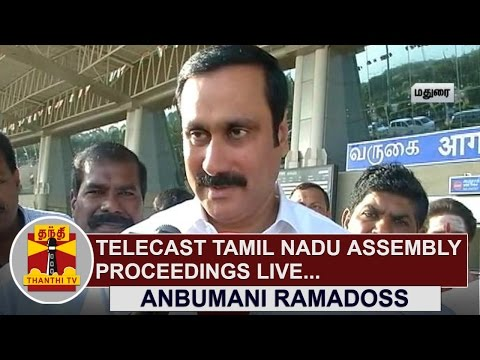 Telecast-Tamil-Nadu-Assembly-Proceedings-Live--Anbumani-Ramadoss-Thanthi-TV