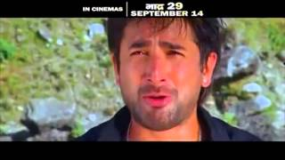 Nepali Movie - Blalckmail - Trailer