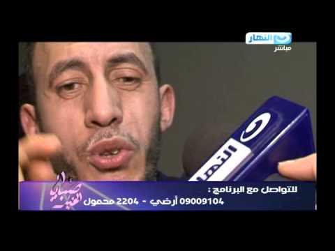0 فيديو حلقة صبايا الخير 5 2 2014 تقديم ريهام سعيد علي قناة النهار الاربعاء جريمة زوج يقتل زوجته ب80 طعنة