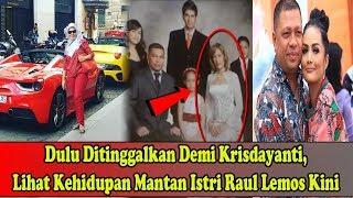 Video Dulu Ditingg*alkan Demi Krisdayanti,Lihat Kehid*upan Mantan Istri Raul Lemos Kini MP3, 3GP, MP4, WEBM, AVI, FLV Juni 2019