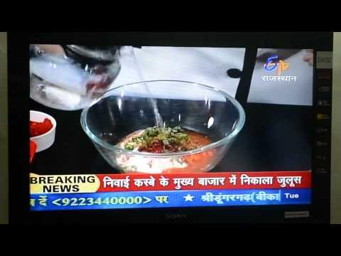 Rasoi Se Programme On ETV Rajasthan Video