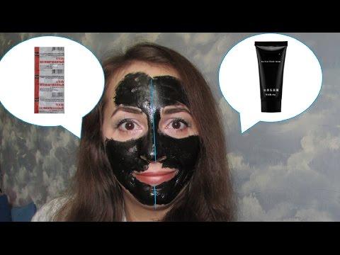 Как сделать black mask самим