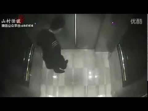 絕對真實的電梯靈異事件!! 以後不敢搭電梯了