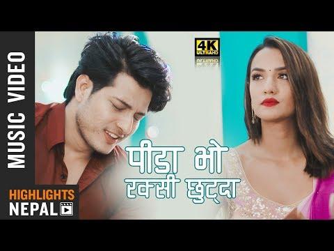 (Pida Bho Raksi Chhodda - Suraj Manandhar Ft. Pushpa Khadka & Priyanka Karki | New Nepali Song 2018 - Duration: 5 minutes.)