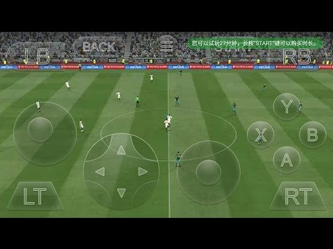 Android Emulator PES 2017 Gameplay, Ps3   Ps4   Xbox1 Consoles