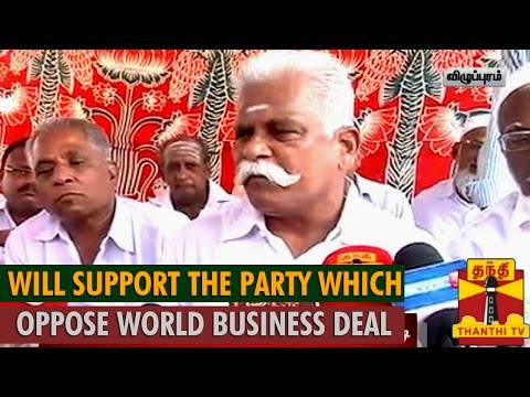 Will Extend our Support to the Party Which Oppose World Business Deal   Vellaiyan   Thanthi TV