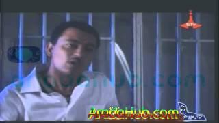 Dana - Episode 9 (Ethiopian Drama)