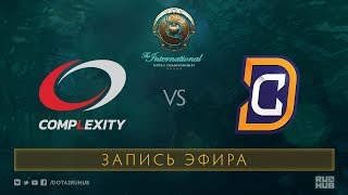 compLexity vs Digital Chaos, The International 2017 Qualifiers [FlunkyFlames]
