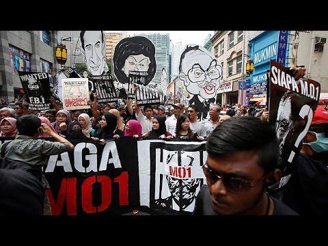 Μαλαισία: Αντικυβερνητικές διαδηλώσεις κατά της διαφθοράς