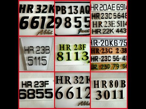 Video best lazer font number plates for your bikes/by a modifications/ download in MP3, 3GP, MP4, WEBM, AVI, FLV January 2017