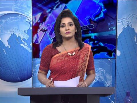 09 PM News || রাত ৯টার সংবাদ || 21 September 2020 || ETV News