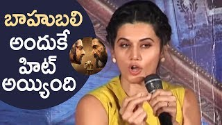 Actress Taapsee Shocking Comments On Baahubali Movie   Superb Answer   TFPC