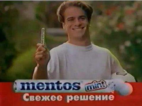 Ностальгия реклама 90-х (видео)