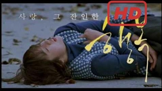 Nonton Korean Movie         Happiness  2007  Muisc Video   Terrel Channel Film Subtitle Indonesia Streaming Movie Download