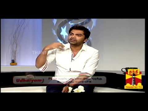 NATPUDAN APSARA   Simbu STR Priya Anand EP03  Thanthi TV