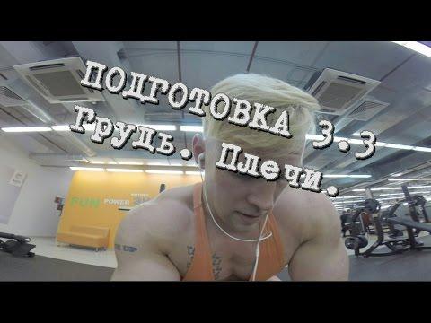 Русское порно настя сделала счастье фото 192-48