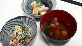 Nonton Cours De Cuisine Japonaise Autour Du Tofu 2017 Orl  Ans Nord Film Subtitle Indonesia Streaming Movie Download