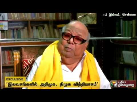 DMKs-approach-towards-freebies-is-different-from-that-of-the-ADMKs-says-DMK-leader-Karunanidhi