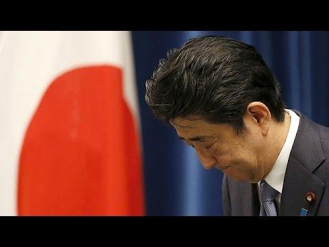 Ιαπωνία: Ο Άμπε δεν ζήτησε συγνώμη για τον Β' Παγκόσμιο Πόλεμο