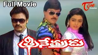 Trinetrudu - Full Length Telugu Movie - Chiranjeevi - Bhanu Priya