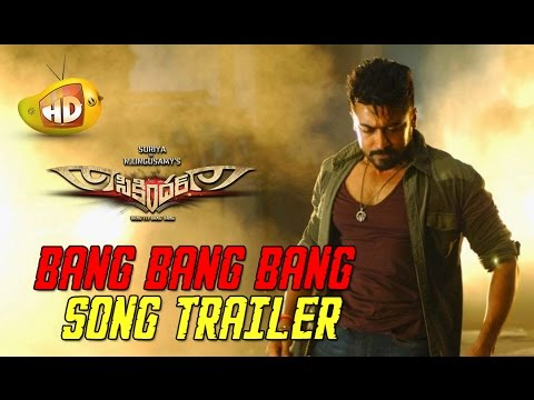Bang Bang Bang Song Trailer - Sikindar (2014)