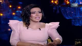 سمية الخشاب ترد بالمستندات على اتهام أحمد سعد لها برفضها تسليمه شقته ..