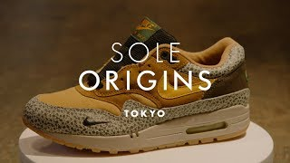 Video Tokyo's Most Sought After Sneakers I Sole Origins MP3, 3GP, MP4, WEBM, AVI, FLV Desember 2018