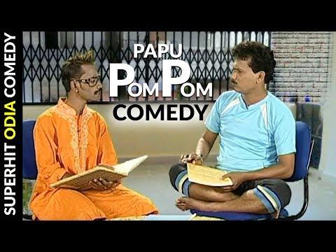 Video NEW ODIA COMEDY 2018 | Papu Pom Pom | Oriya Comedy | Lokdhun Oriya download in MP3, 3GP, MP4, WEBM, AVI, FLV January 2017