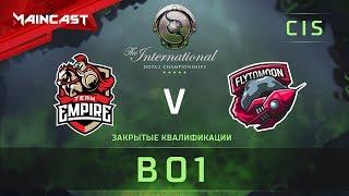 Team Empire vs Flytomoon, The International 2018, Закрытые квалификации | СНГ