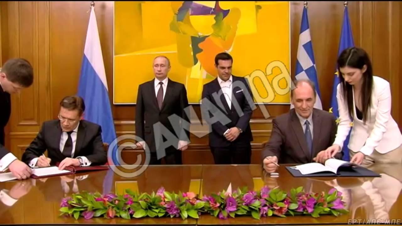 Υπογραφή συμφωνιών συνεργασίας Ελλάδας – Ρωσίας