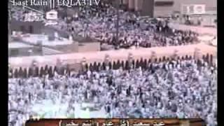 صلاة و خطبة عيد الفطر من الحرم المكي 1 شوال 1431 هـ الجزء 1