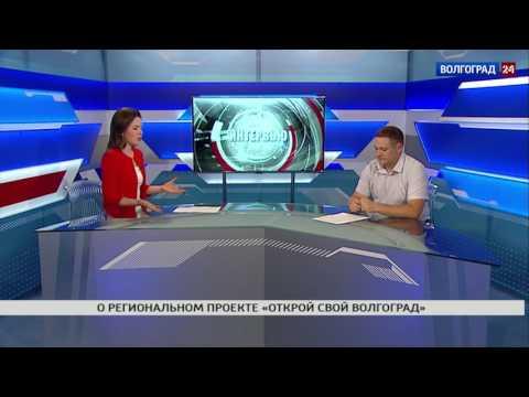"""Денис Тимакин, координатор проекта """"Открой свой Волгоград"""""""