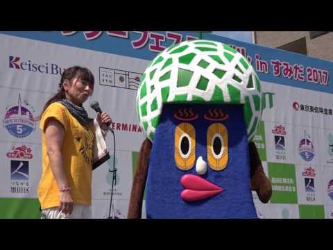 熊本弁をしゃべるゆるキャラ「きくちくん」が熱い ノーカット版! 大横川 …