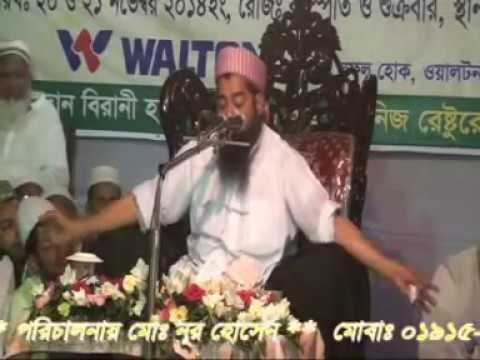 সূরা বাকারা-এর তাফসীর পার্ট-2 - mawlana eliasur rahman zihadi: