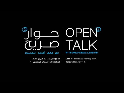 <span style='text-align:left;'>Khalaf Ahmad Al Habtoor, Founding Chairman of the Al Habtoor Group invites social media followers for the second 'Open Talk` event, a face-to-face discussion on key issues impacting the UAE and wider region as part of his monthly 'Open Talk' series. The event took place on Wednesday 22 February 2017.</span>