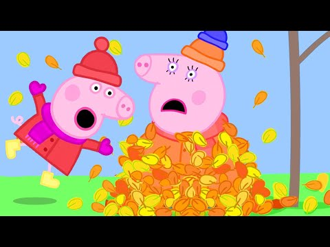 Peppa Pig Official Channel | Peppa Pig Windy Autumn Day