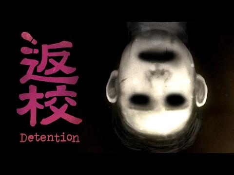 КИТАЙСКИЙ ЖУТКИЙ ХОРРОР - Detention #1 (видео)