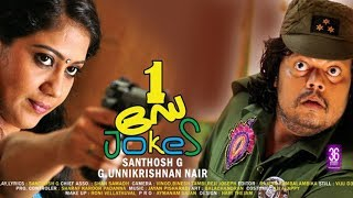 Nonton Malayalam Full Movie 2017   One Day Jokes   New Movies 2017 Full Movie   Latest Malayalam Movie Film Subtitle Indonesia Streaming Movie Download