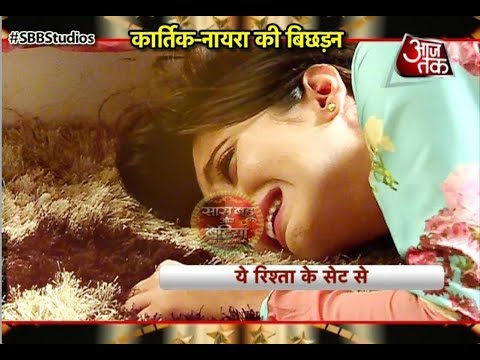 Yeh Rishta Kya Kehlata Hai: SHOCKING! Kartik & Nai