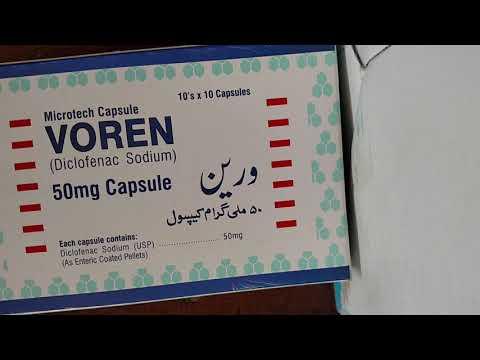 Voren cap 50 mg....