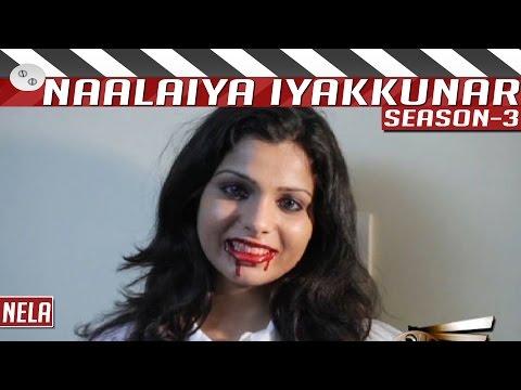 Nila-Tamil-Short-Film-by-Gunalan-Naalaiya-Iyakkunar-3