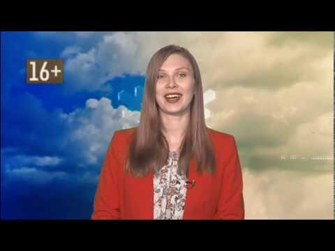 Прогноз погоды на 19.05.17