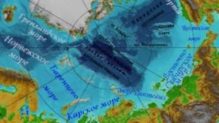 Video Северный Ледовитый океан (рассказывает океанолог Михаил Флинт) MP3, 3GP, MP4, WEBM, AVI, FLV Juli 2018