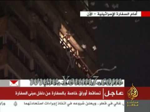 بالفيديو .. شباب الثورة يقتحم السفارة الصهيونية ويستولي على أوراقها
