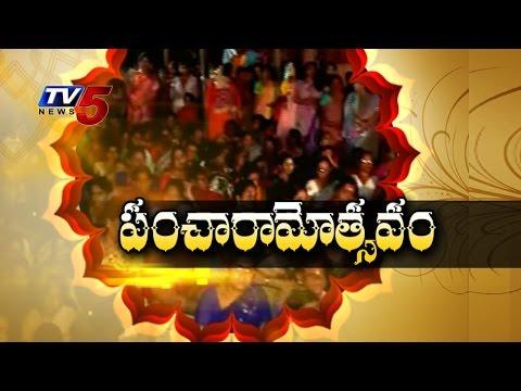 Devotees Gathered to Karthika Deepotsavam   TV5 Pancharamotsavam : TV5 News