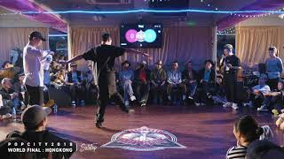 Chok vs Ryo – POP CITY WORLD FINAL 2018 POPPING BEST16