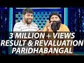 Results  & Revaluation Paridhabangal | Baba Ramdev Troll | Madras Central waptubes