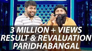 Video Results  & Revaluation Paridhabangal | Baba Ramdev Troll | Madras Central MP3, 3GP, MP4, WEBM, AVI, FLV Januari 2018