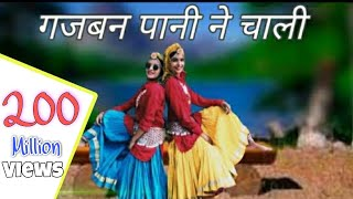 Video गजबन पानी न चाली || Trending Haryanvi || Shalu kirar / Annu ahlawat / Amit Saini download in MP3, 3GP, MP4, WEBM, AVI, FLV January 2017