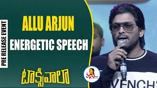 Allu Arjun Energetic Speech at Taxiwala Pre Release Event | Allu Arjun as Chief Guest | Vanitha TV